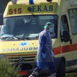 Στους 224 οι νεκροί από κορωνοϊό στην Ελλάδα – Κατέληξε άνδρας στο «Λαϊκό»