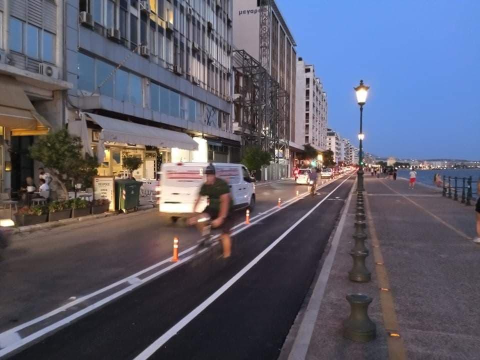 ποδηλατόδρομος